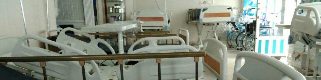 Anti Bakteriyel Başlıklı Hasta Yatağı