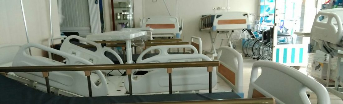 Anti Bakteriyel Başlıklı Hasta Yatakları
