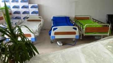 Hastane Yatakları Satış Mağazası